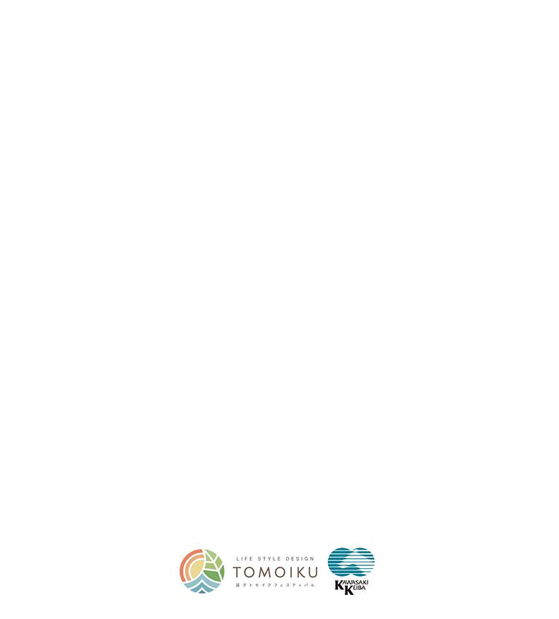 Kijima Kazue Album [DEEP SPACE] Release Live 2017.03.26.sun